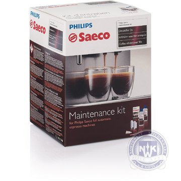 Philips Saeco espresso machine maintenance kit