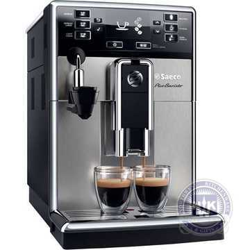 Espresso Coffee Machines By Saeco La Pavoni Delonghi Jura